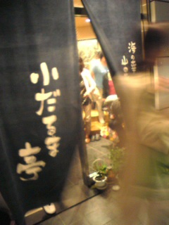 Image99601.jpg